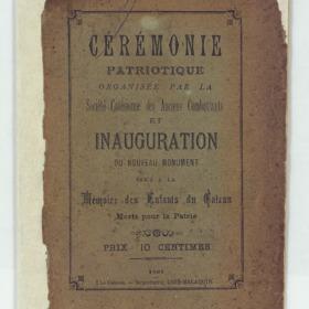 Discours d'inauguration du monument aux morts érigé à la mémoire des enfants du Cateau morts pour la patrie lors de la guerre Franco-Prussienne de 1870