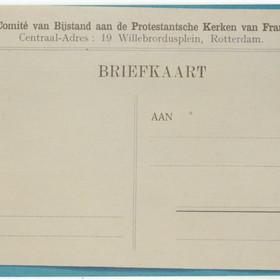 cp_comite_eglise_protestante_1918_verso.jpg